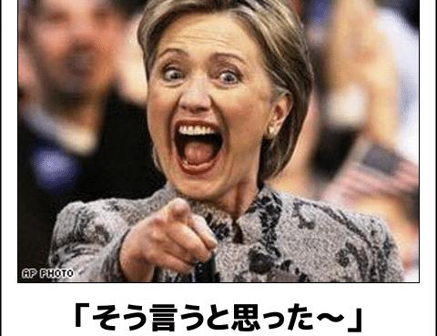 韓国 レーダー照射 言い訳 嘘 英語 発音に関連した画像-01