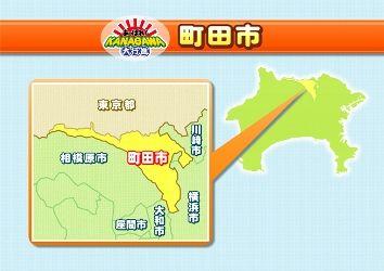 東京都町田市、ついに一部が神奈川県に編入される