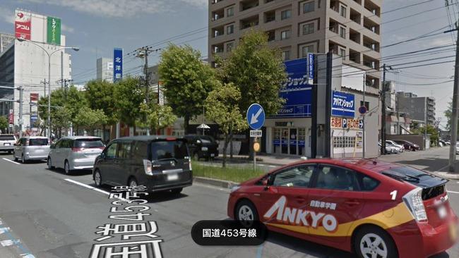 札幌 爆発 飲食店 アパマンショップ 事故に関連した画像-09