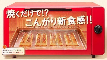 キットカット チョコレート チーズケーキ 新商品 焼くに関連した画像-01