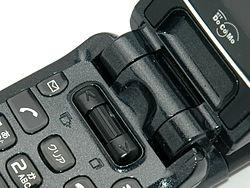 LRボタン 任天堂 ホイール式に関連した画像-08