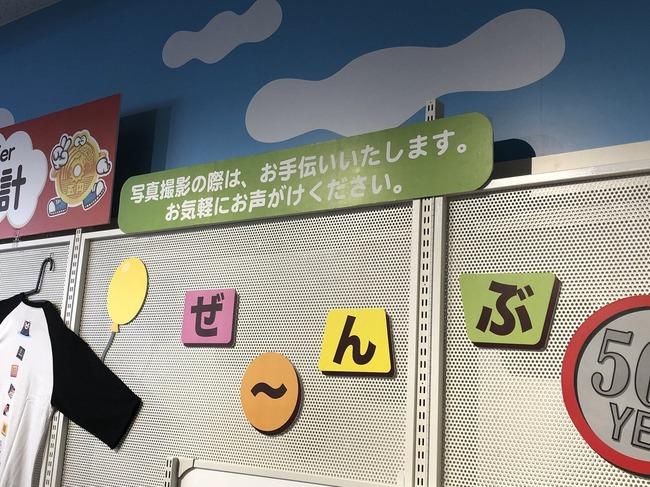 チロルチョコ専門店 秋葉原 アキバ 限定 アイス カレーに関連した画像-07