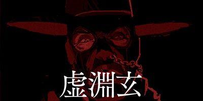 虚淵玄 ヨコオタロウ 新作 ニーア 告知に関連した画像-01