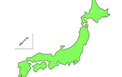 都道府県 佐賀県 島根県 福井県 茨城県 鳥取県に関連した画像-01