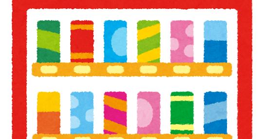 秋葉原カードショップ自販機無料に関連した画像-01