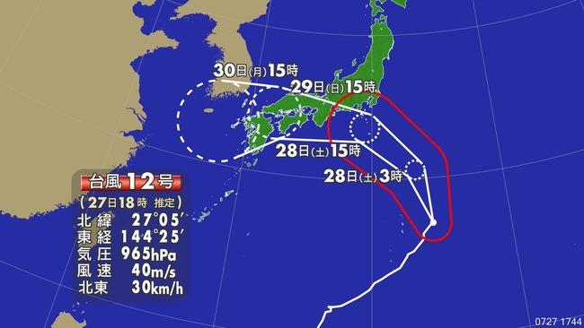 台風12号 逆走 西日本に関連した画像-02