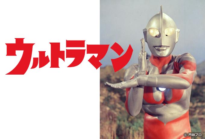 ウルトラマン 目黒駅 コスプレ 駅員に関連した画像-01
