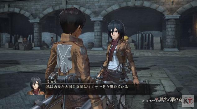 進撃の巨人 PS4 ゲーム PVに関連した画像-20