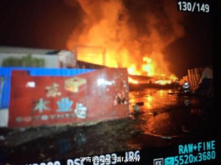 中国 化学工場 爆発に関連した画像-01