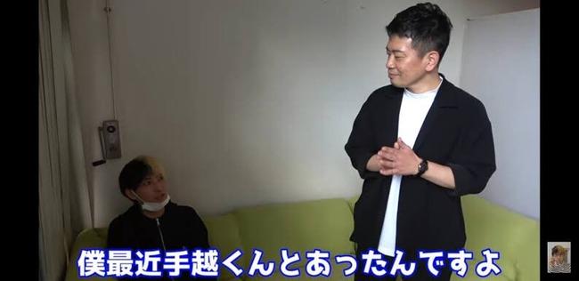 YouTuber ヒカル 手越祐也 親友 嘘に関連した画像-04