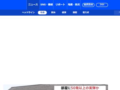 東京 八王子 高校生 少年 拳銃 自殺 部屋 実弾 50発以上 発見に関連した画像-02