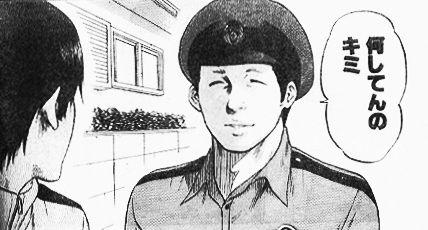 警察官 警官 中指 運転手 最高裁 判決に関連した画像-01