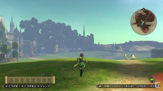 ドラゴンクエストヒーローズ2 双子の王と予言の終わり PS4 PS3 PSVitaに関連した画像-10