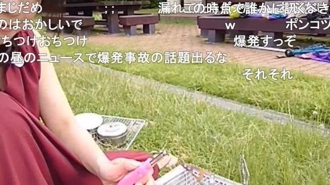 小幡友美 ボンバーガール 爆発に関連した画像-04