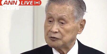 森喜朗会長 謝罪会見 逆ギレ 女性蔑視 東京五輪に関連した画像-01