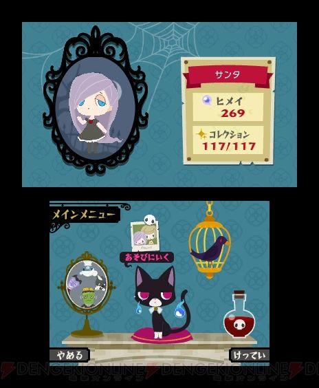 c20110629_ushi_03_cs1w1_464x564