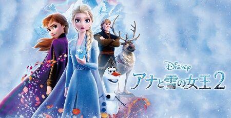 アナと雪の女王2 ステマ アナ雪2 ステルスマーケティング 炎上に関連した画像-01