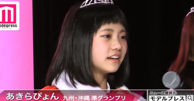 ミスコン 日本一かわいい女子高生に関連した画像-14