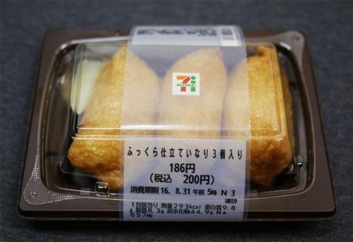 セブンイレブンのいなり寿司が3個→2個のステルス値上げで批判殺到、セブンの言い訳がこちら