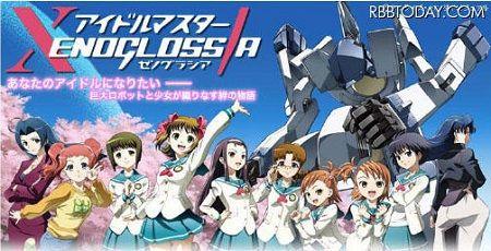 アイドルマスター ゼノグラシア スパロボ スーパーロボット大戦 インベル アイドルマスターゼノグラシア スーパーロボット大戦X-Ωに関連した画像-01