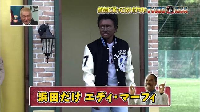 黒人フェイス問題 松本人志 言及に関連した画像-01