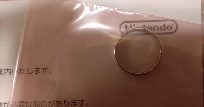 指輪 修理 任天堂 WiiU 結婚 いたずら 夫婦 問題 娘に関連した画像-02