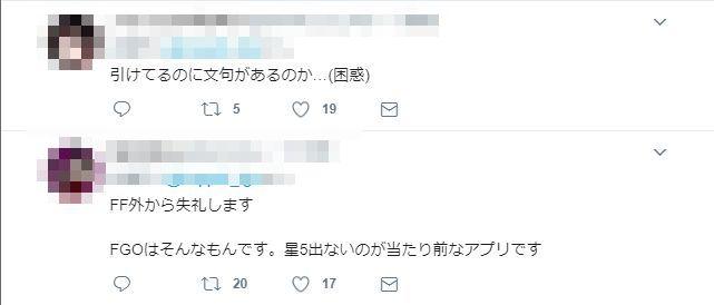 者 通報 消費 庁