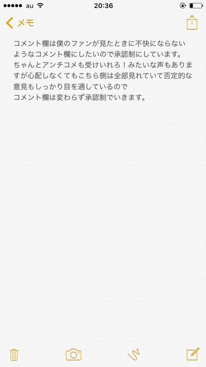 ヒカル Youtuber 反省 動画 スタイル 炎上に関連した画像-03