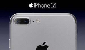iPhone7 値上げに関連した画像-01