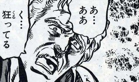 ボボボーボ・ボーボボ ボーボボ 澤井啓夫に関連した画像-01