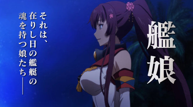 艦これ 劇場版 アニメ映画 予告映像に関連した画像-02
