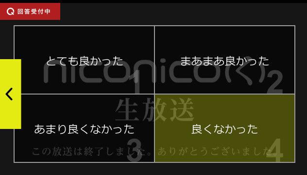 ニコニコ動画 クレッシェンド 新サービス ニコキャス niconico(く)に関連した画像-03