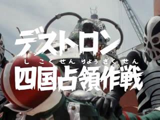 【悲報】四国さん、日本から抹消される(´;ω;`)