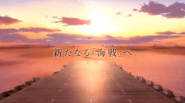 アズールレーン TV アニメ化に関連した画像-08