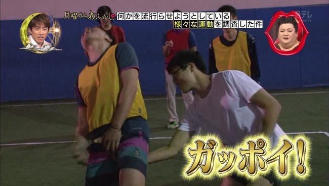 ガッポイ 球技 スポーツに関連した画像-05