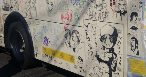 ガルパン ガールズアンドパンツァー あんこう祭 らくがきバス 絵師に関連した画像-01