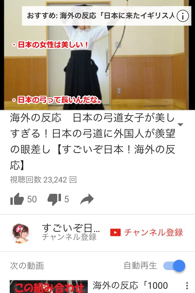 Youtube ユーチューブ 日本 日本人 アルバイトに関連した画像-04