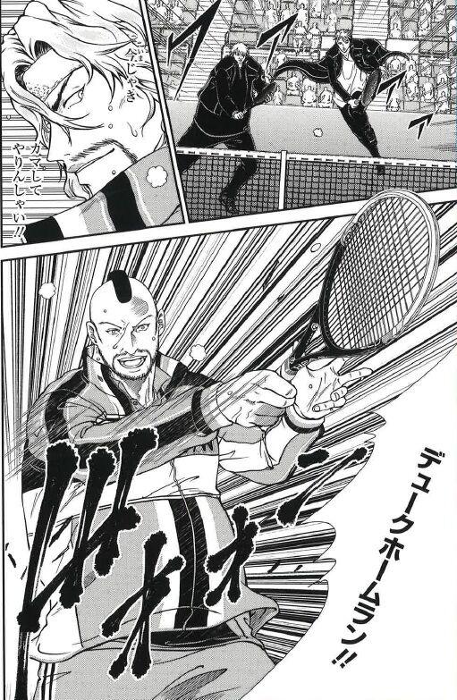 テニスの王子様 巨人 デュークホームラン テニスに関連した画像-02