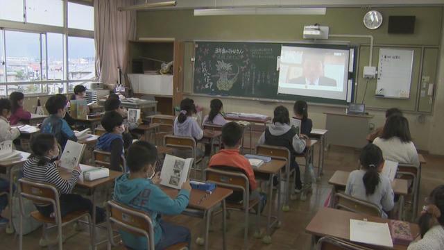 新型コロナウイルス オンライン始業式 小学校に関連した画像-03