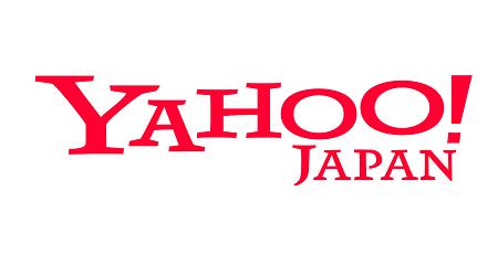 Yahoo ヤフー ググる 公式 ツイッターに関連した画像-01