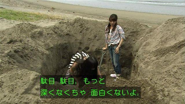砂浜 生き埋め 事故に関連した画像-01