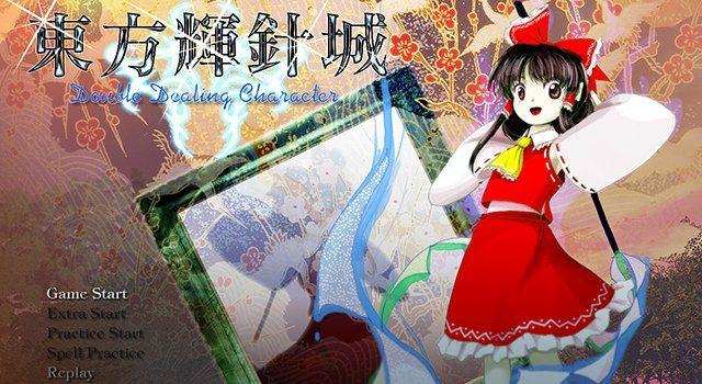 東方Project 東方輝針城に関連した画像-01