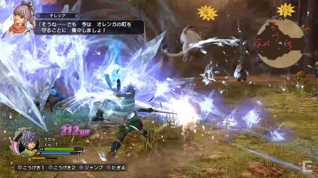 ドラゴンクエストヒーローズ2 双子の王と予言の終わり PS4 PS3 PSVitaに関連した画像-14