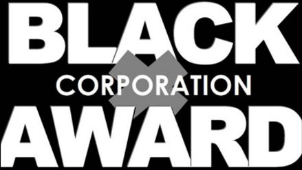 ブラック企業 日本 ブラック企業大賞2017 ノミネート 優勝候補 いなげや ゼリア新薬に関連した画像-01