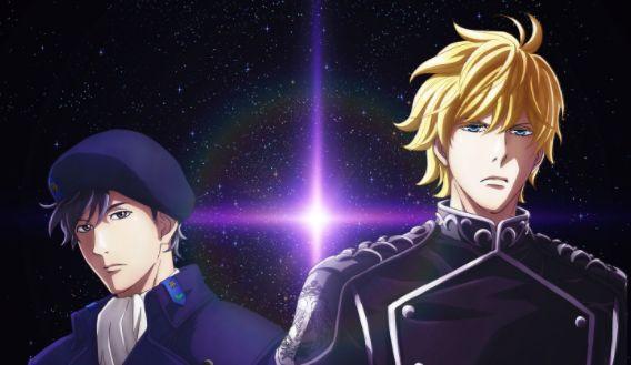 『銀河英雄伝説』再アニメ化のPV&ビジュアル公開!!キャラデザ変わってるぞおおおおお