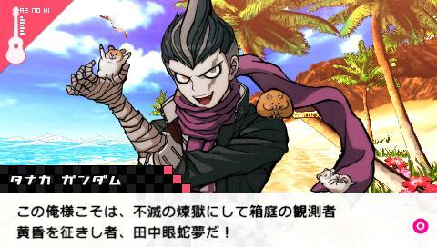 杉田智和 痴漢 PSPに関連した画像-01