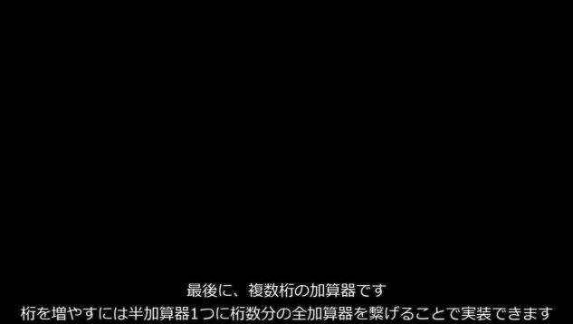 スーパーマリオメーカー マリオメーカー 計算に関連した画像-15