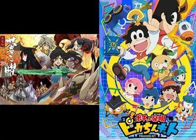 【朗報】テレビ東京がYouTubeでアニメ作品800超を期間限定で配信!!1日あたり3〜10本のペースで更新されるぞ!