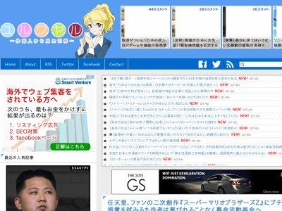 任天堂 2次創作 パクリ 法務部に関連した画像-02