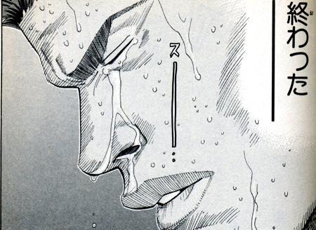 香川県 うどん店 休業要請 うどん県に関連した画像-01